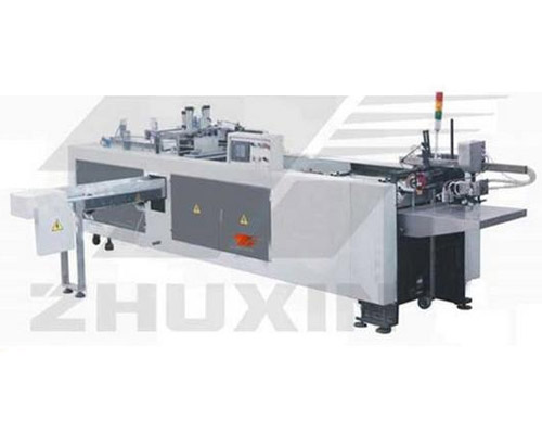 Full Automatic A4 Copy Sheets Packaging Machine