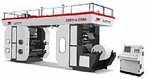 ZXRY-41000A central cylinder high speed 4color 1000model flexo printing machine